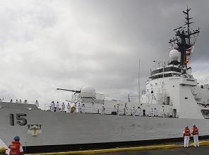 Philippines Warship
