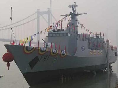 Nigerian_Navy_P-18N_launch_400x300
