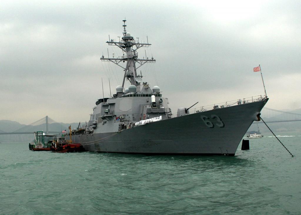 1280px-US_Navy_061128-N-4953E-004_The_guided-missile_destroyer_USS_Stethem_(DDG_63)