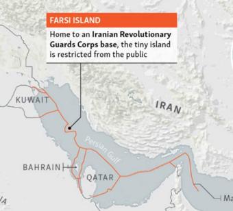 Persian Gulf safe passage