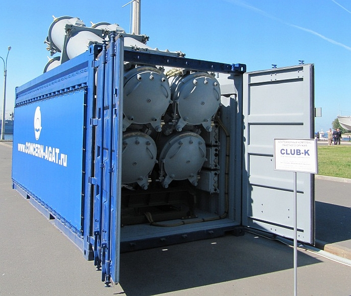 The hidden shipping threat: Russian Club-K containerized missile system.